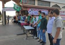 استقبال الطلاب بجامعة غزة
