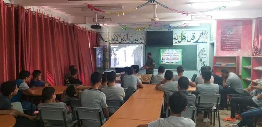 الكتلة الإسلامية - مدرسة فتحي البلعاوي (29208458) 
