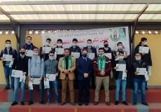 حفل تكريم المتفوقين بمدرسة اليرموك غرب غزة