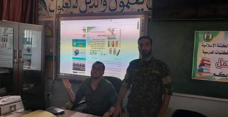 الكتلة الإسلامية - مدرسة فتحي البلعاوي (1) 