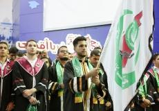 تكريم متفوقي الثانوية العامة في غزة