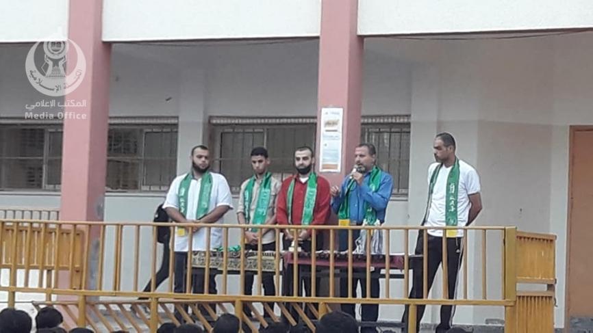 الكتلة الإسلامية - مدرسة شهداء النصيرات (30453641) 