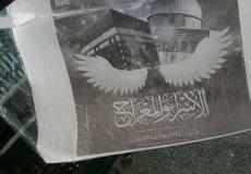 احياء ذكرى الاسراء والمعراج في مدرسة اليرموك غرب غزة