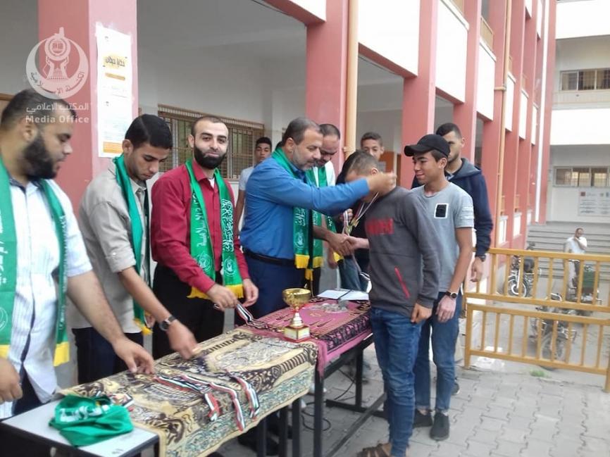 الكتلة الإسلامية - مدرسة شهداء النصيرات (30453642) 