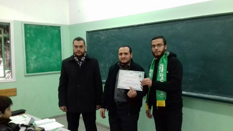 مدرسة خالد العلمي الاعدادية بغرب غزة تكرم المعلمين