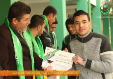 الكتلة الإسلامية في مخيم المغازي تنظم حفل لتكريم الطلبة المتفوقين في مدرسة شهداء المغازي الثانوية
