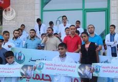 وقفة طلابية بالوسطى تنديداً بحصار غزة.