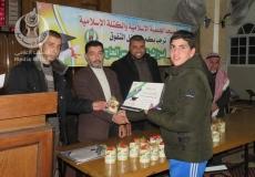 الكتلة الإسلامية بمسجد الجمعية الاسلامية في النصيرات  تكرم الطلاب المتفوقين