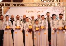 الحفل الختامى لمسابقة تراتيل القرآنية