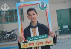 اطلاق سلسلة احتفالات لتكريم 400 متفوق في المدارس الثانوية بمحافظة شمال غزة