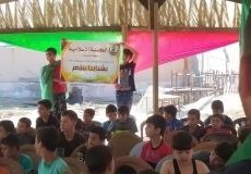تنظيم رحلة ترفيهية للطلاب المرحلة الإعلادية في جباليا النزلة شمال غزة