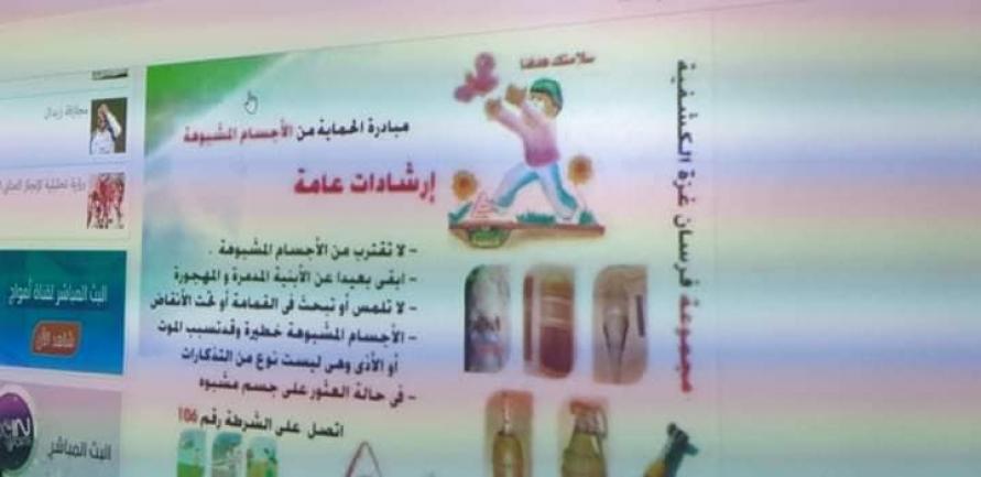 الكتلة الإسلامية - مدرسة فتحي البلعاوي (29208457) 