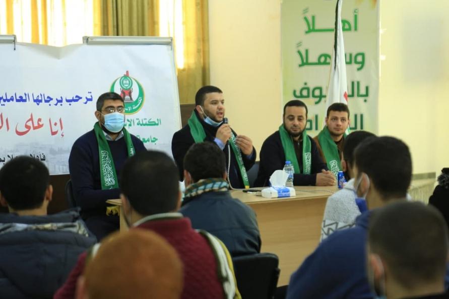 لقاء جامعة الأقصى  (1)