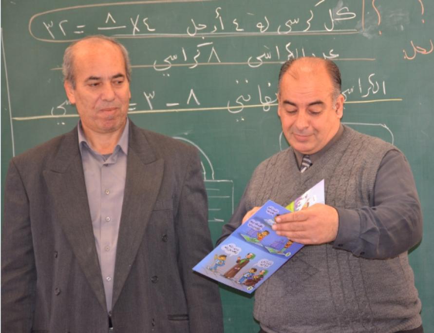 بهجة المدير والمدرس في نشرة سعيد