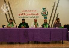 الكتلة الإسلامية بالوسطى تنظم لقاء العاملين الخامس