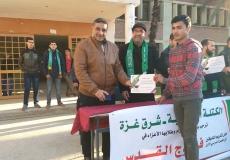 فوج القدس - مدرسة عبد الفتاح حمود أ