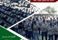 صور لصلاة الظهر بمدرسة سليمان سلطان ب