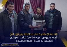 الكتـلة الإسلاميــة في محافظة رفح تزور الأخ باسم محروس زعرب بمناسبة زواجه الميمون