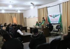 جانب من حفل تقديم المساعدات الجامعية لطلاب غرب غزة