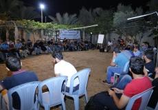 المخيم الإعلامى المركزى الثامن - مدينة غزة