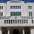 almaghribtoday-وزارة-التربية-والتعليم-الفلسطينية-1