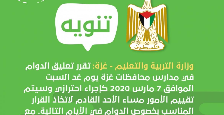 WhatsApp Image 2020-03-06 at 7.58.19 PM