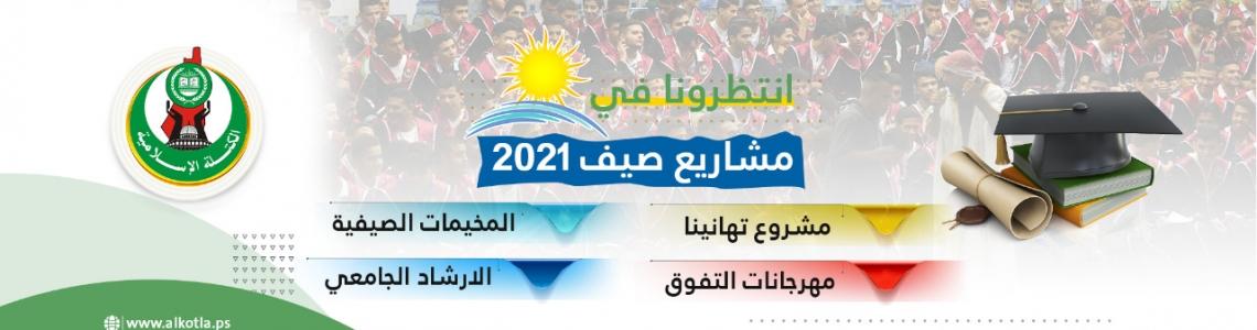 IMG-20210712-WA0009