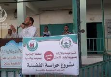 حراسة الفضيلة 3 في مدرسة عثمان بن عفان الثانوية شمال غزة