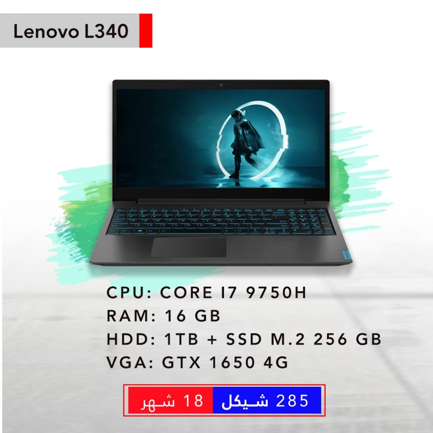 IMG-20200925-WA0019