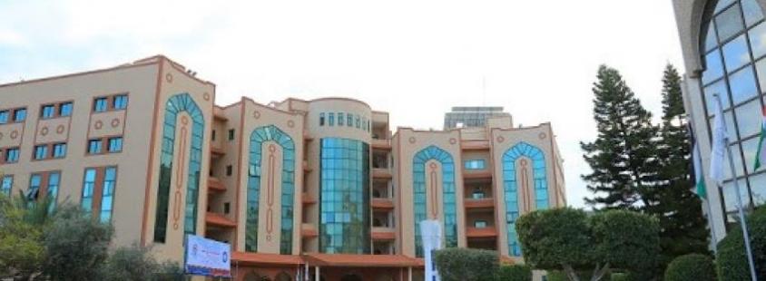 الجامعة الإسلامية في غزة