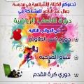 12065675_912297845515192_4726986034729255719_n
