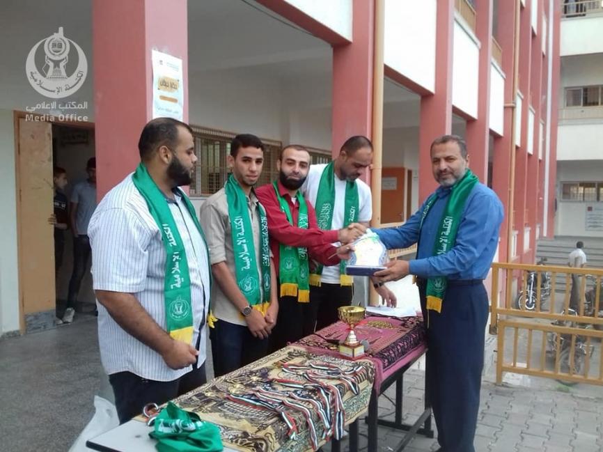 الكتلة الإسلامية - مدرسة شهداء النصيرات (1) 