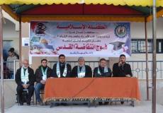صور تكريم الطلاب في مدرسة خليفة الثانوية بشمال غزة