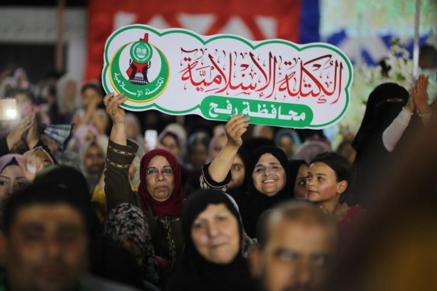 مهرجانات رواد فلسطين