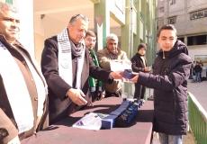 فوج القدس - مدرسة حطين الثانوية