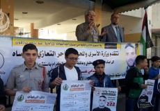 الكتلة بمدرسة سعد الإعدادية تنظم وقفة تضامنية مع الأسرى