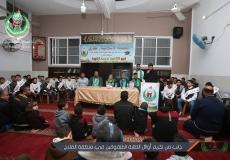 الكتلة الإسلامية بمنطقة الفلاح في مخيم المغازي تكرم  الطلاب المتفوقين فى المنطقة