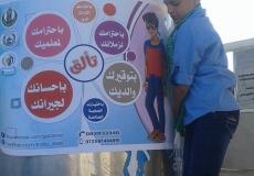 كوادر الكتلة الإسلامية أثناء ترويجهم لمصقات حملة تألق