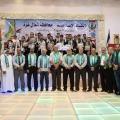 صورة لقيادة حركة حماس والضيوف مع المتفوقين في مهرجان الشمال
