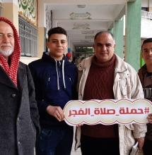 مشاركة إدارة المدرسة في الحملة