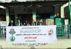 احتفال تكريم المتفوقين في مدرسة شهداء الزيتون أ