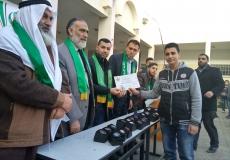 فوج القدس - مدرسة الأوقاف الشرعية
