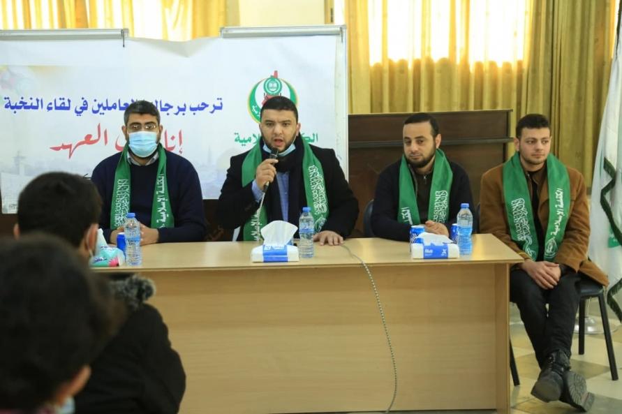 لقاء جامعة الأقصى  (2)