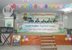 الكتلة الاسلامية في منطقة البصة بمدينة ديرالبلح تنظم حفل لتكريم الطلبة المتفوقين