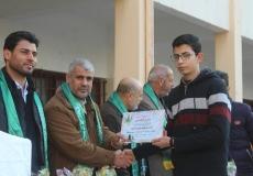 حفل تكريم الطلاب المتفوقين بمدرسة جولس غرب غزة