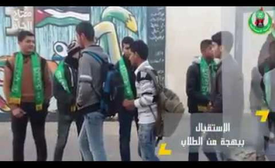 شاهد فقرة النشيد الروحاني للطالب معاذ الديراوي خلال لقاء عقدته الكتلة في مسجد الديراوي