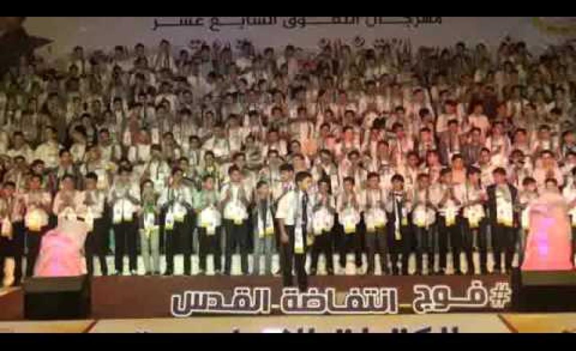 الكلمة المنتظرة والمتميزة للطالب المتفوق يحيى حمودة خلال مهرجان #فوج_انتفاضة_القدس_شمال_غزة