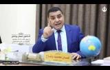 كيف كان عثمان بن ارطغرل و الجذب الايماني الحلقة الرابعة من برنامج إضاءات رمضانية