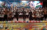 مهرجان التفوق السادس عشر   فوج النخبة   منطقة جنوب غزة