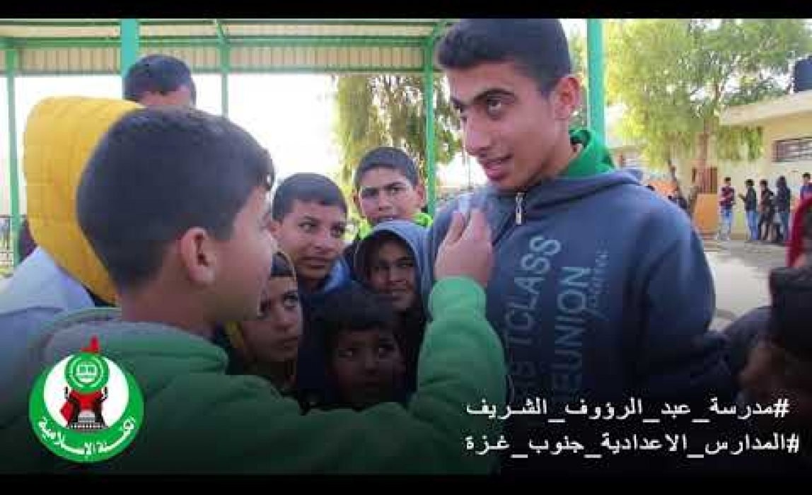 المسابقة الميدانية في مدرسة عبد الرؤوف الشريف